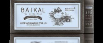 Чай Сибирское здоровье — комплекс целебных трав