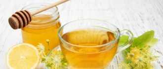 Зеленый чай с медом — достоинства, недостатки и правила приготовления