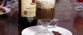Как называется виски с кофе