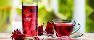 Чай каркаде, состав, применение в медицине