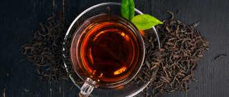 Как промыть чаем глаза при воспалении