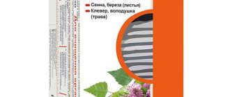 Чай Эвалар Био: эффективное средство для очистки организма