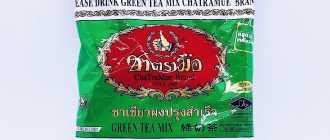 Тайский зеленый чай c молоком