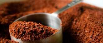 Как помолоть кофе без кофемолки в домашних условиях