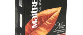 Мэтр чай — изящество французского чаепития